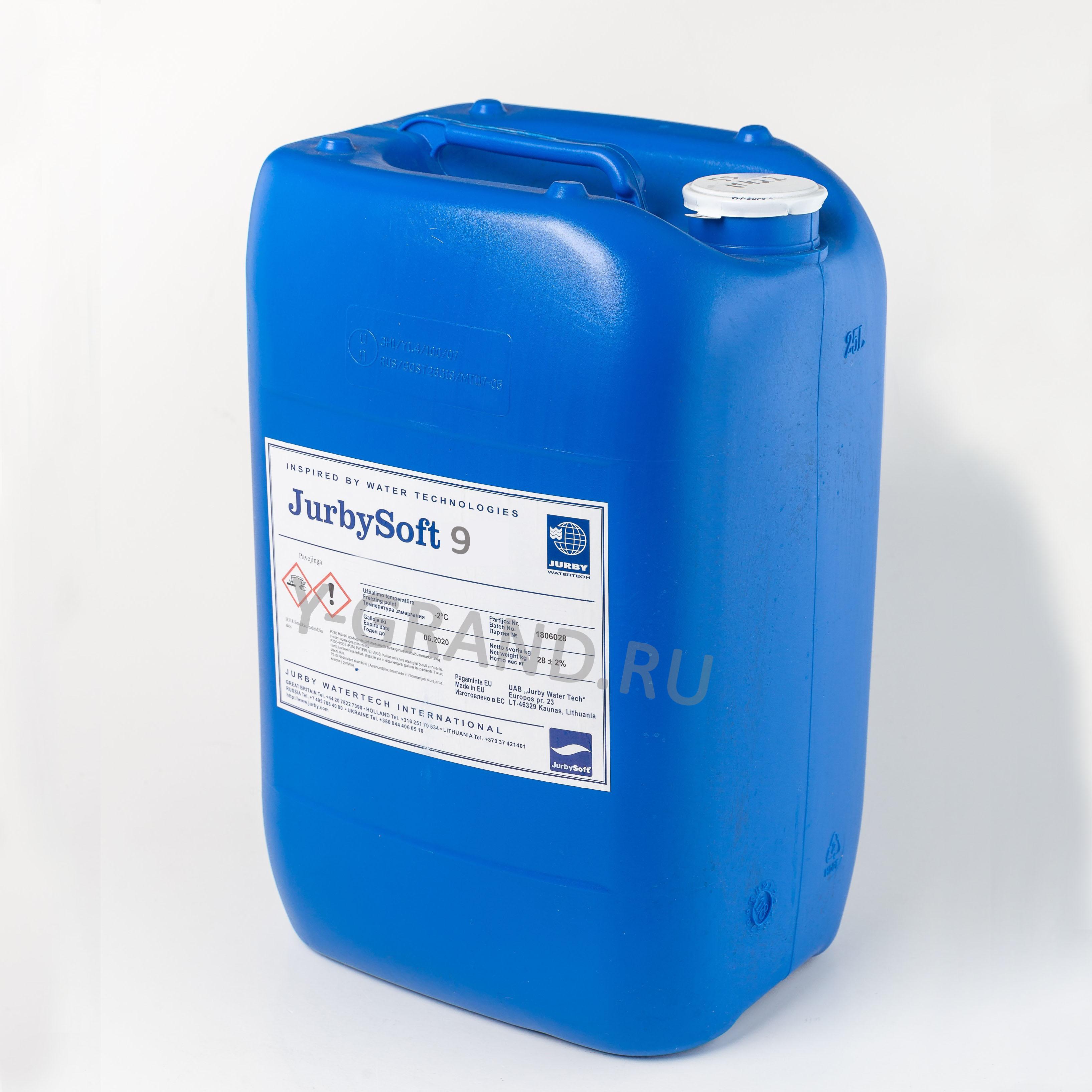 JurbySoft 9