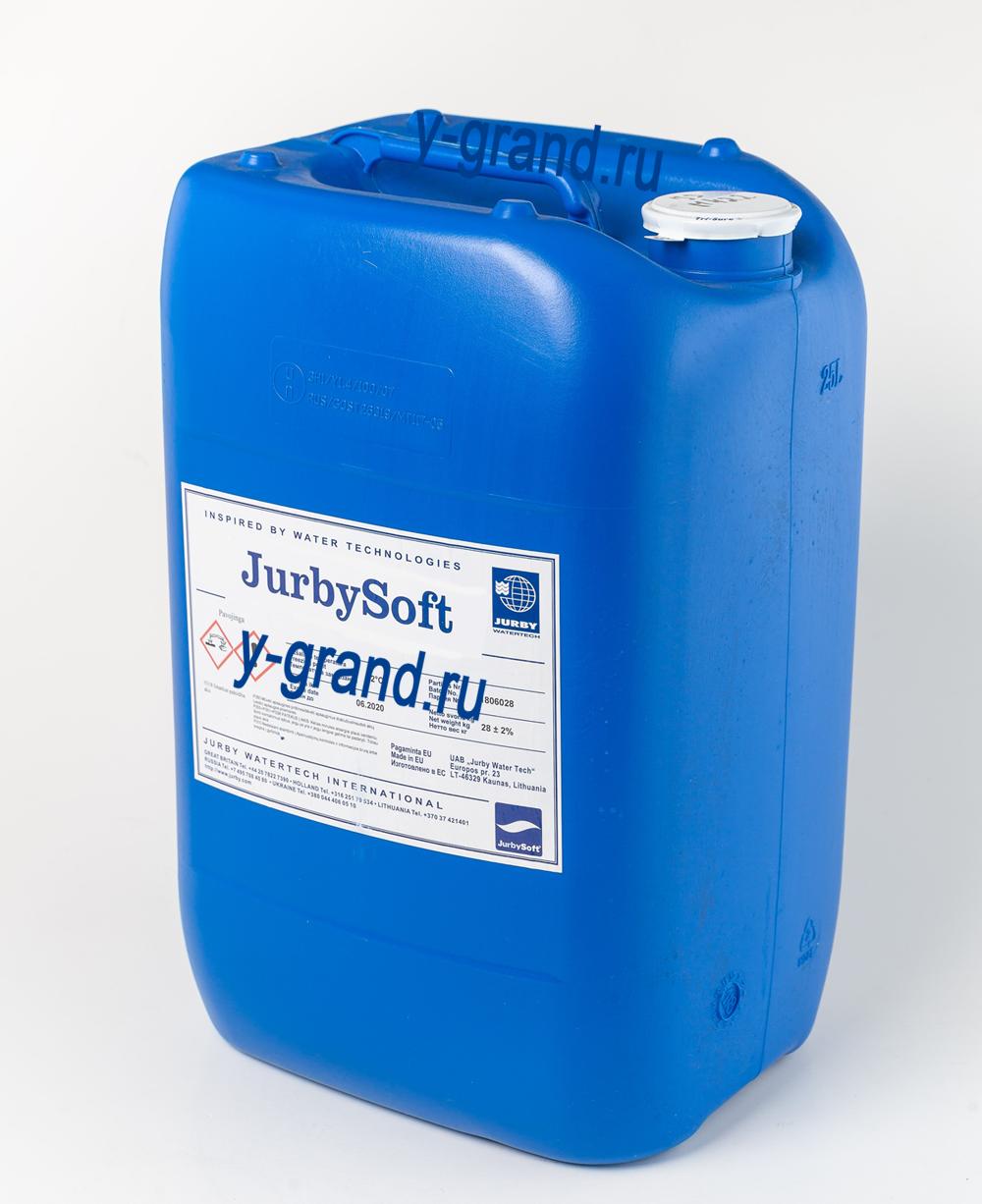 JurbySoft DG 1