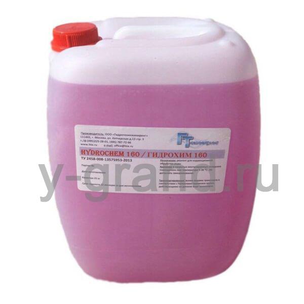 ГидроХим (HydroChem) 160