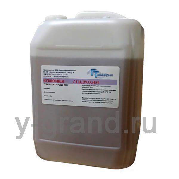 ГидроХим (HydroChem) 520