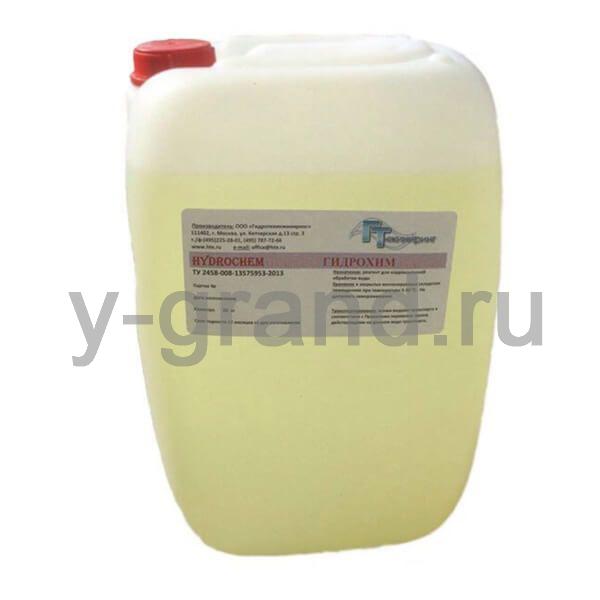 ГидроХим (HydroChem) 530
