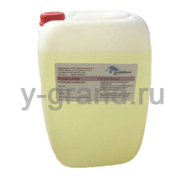 ГидроХим (HydroChem) 620
