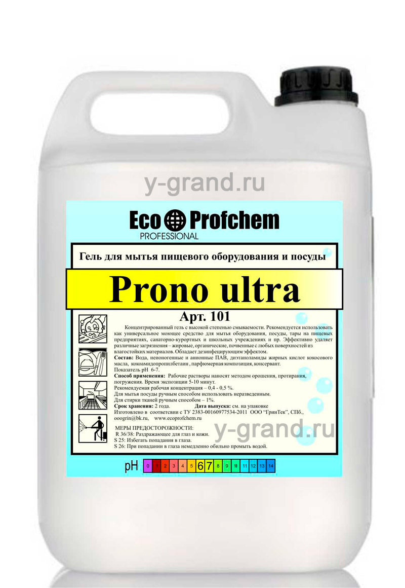 PRONO ultra