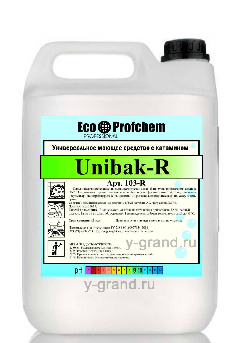 UNIBAK-R (среднепенный)