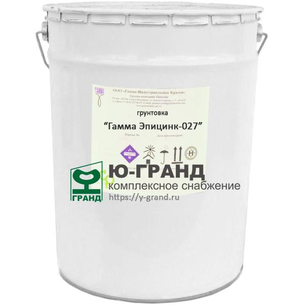 Грунтовка Гамма Эпицинк-027